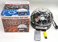 Световой диско шар LED BULB-886 22 cм