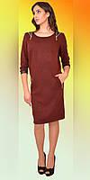 Модное трикотажное платье 1235