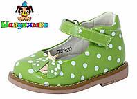 Туфли для девочек ортопедические р.20,21,22,23, детская нарядная ортопед обувь на первые шаги