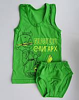 Комплект детский рост 86 ( 1.5- 2 лет) Украина
