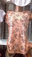 Летняя женская футболка Турция. Новая коллекция.