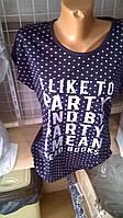 Стильная футболка Barbie ЛЕТО! ТУРЦИЯ !