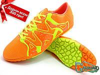 Сороконожки Adidas X (многошиповки, бампы, адидас) купить с Гарантией