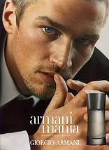 Giorgio Armani Mania Pour Homme туалетная вода 100 ml. (Джорджио Армани Мания Пур Хом), фото 3