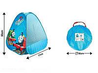 """Палатка для детей """"Томас"""""""