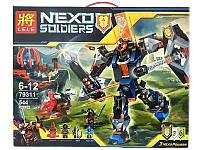 Детский конструктор Lele 79311 Nexo Knight (аналог Лего) Чёрный рыцарь 544 дет