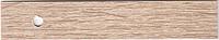 Кромка ABS Дуб бардолино натуральный H1145