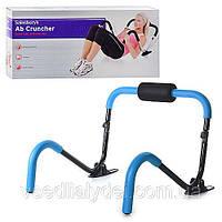 Тренажер для всех мышц пресса Ab Cruncher