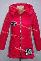 Демисезонная подростковая куртка на девочку красная с сумкой