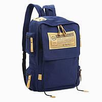 Рюкзак для поездок и походов