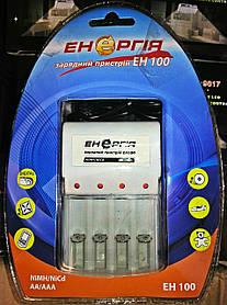 Зарядное устройство Энергия ЕН-100