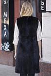 """Жилет з норки BlackNafa """"Лючія"""" real mink fur vest gilet, фото 5"""