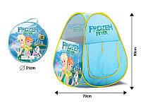 """Палатка для детей """"Frozen"""""""
