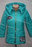 Демисезонная подростковая куртка на девочку бирюзовая с сумкой