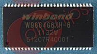 Память SDRAM Winbond W9864G6XH-6 TSSOP54