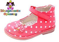 Туфли для девочек ортопедические р.20 детская нарядная ортопед обувь на первые шаги
