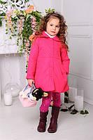 Пальто демисезонное для девочек (разные цвета)
