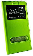 Чехол-книжка для Lenovo S8/S898T/S898T+