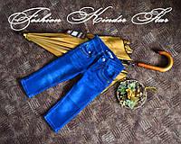 Детские штаны джинсы на мальчика или девочку