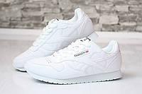 Женские кроссовки белые в стиле Рибок 41 рр.