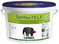 Caparol Samtex 7 E.L.F. B1 (Капарол Замтекс 7) Краска интерьерная