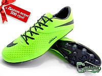 С Гарантией! Бутсы (копы) Nike Hypervenom Phelon