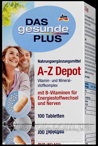 Витамины Das gesunde Plus A-Z Depot 100 tab (Германия)