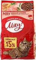 Мяу! корм для взрослых кошек нежный кролик, 2 кг