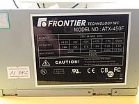 Блок питания FRONTIER ATX-450F 450W 120 FAN
