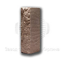 Кирпич персиковый (160) 250х100х65
