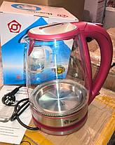 Электрочайник стеклянный Domotec MS-8114, 2 л, фото 2