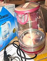 Электрочайник стеклянный Domotec MS-8114, 2 л, фото 3