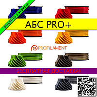 АБС PRO+ Конструкционный пластик ARM