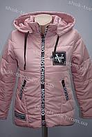 Демисезонная подростковая куртка на девочку светло розовая