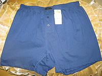 Atlantic Боксеры ( семейки ) мужские синие