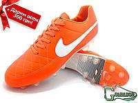 Бутсы Nike Tiempo (копы, найк темпо) купить с Гарантией