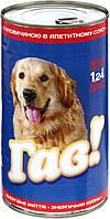 Консервы Гав! для собак говядина в аппетитном соусе, 1.24 кг
