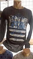 Мужской реглан, пуловер, пайта, джемпер, кофта (цвета в ассортименте)