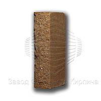 Кирпич персиковый (960) 250х100х65