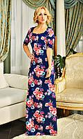 Длинное женское платье в цветочный принт