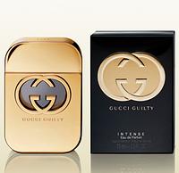 Gucci Guilty Intense 75 Мл (Гуччи)