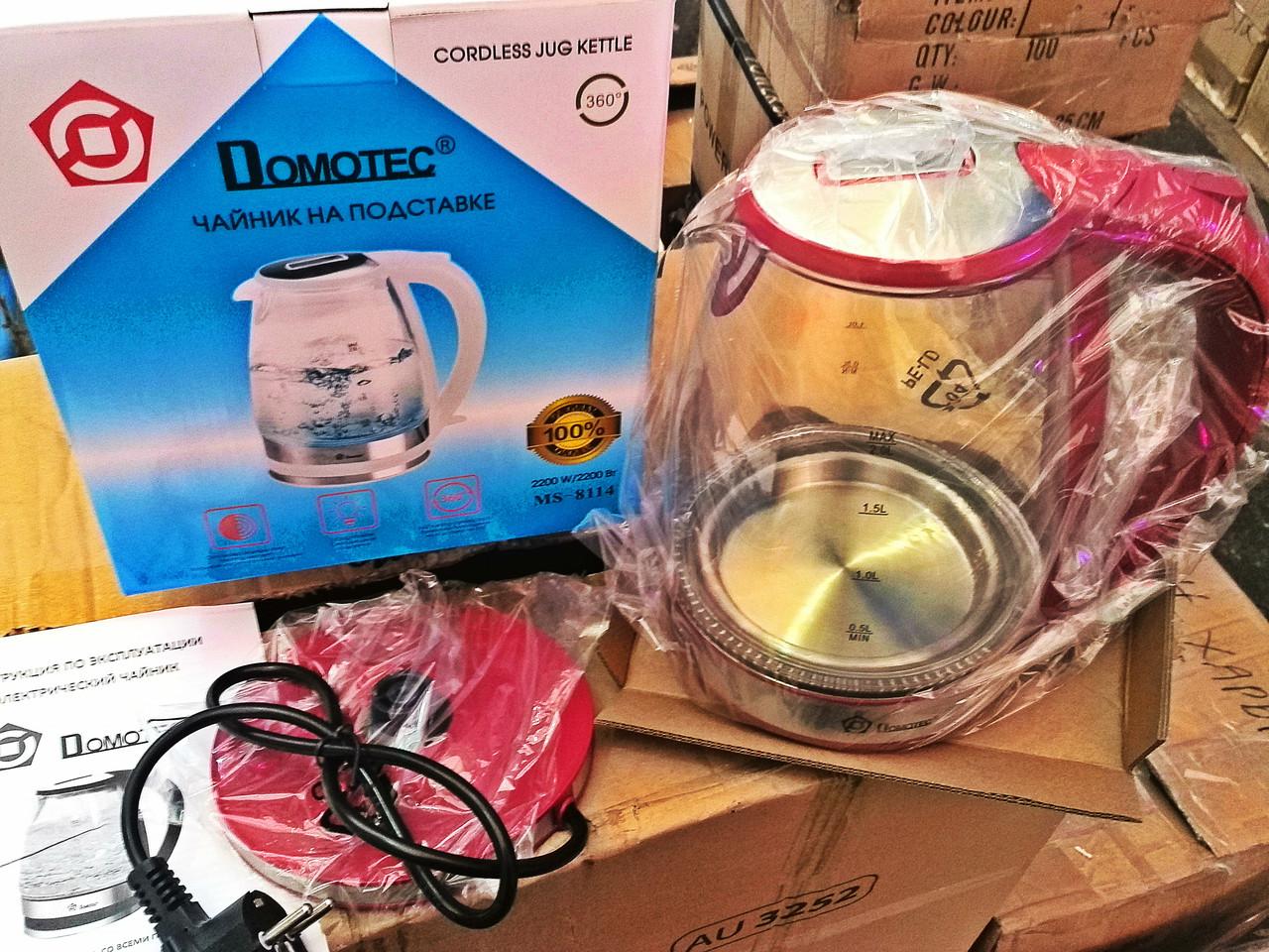 Электрочайник стеклянный Domotec MS-8114, 2 л