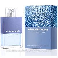 Мужская туалетная вода Armand Basi L'Eau Pour Homme (Арманд Баси Леу Пур Хомм)