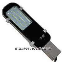Светильник уличный LED-SLF- 36W 390*140*65mm aluminium 6500К IP65