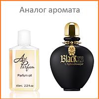 138. Концентрат 65 мл. Black XS L'Aphrodisiaque (Блэк Иксэс Афродизиак /Пако Рабан) /Paco Rabanne