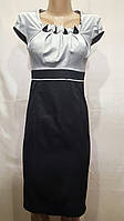 Платье женское  атлас
