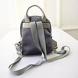 Рюкзак женский бархатный (фиолетовый), фото 5