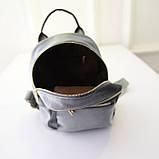 Рюкзак женский бархатный (фиолетовый), фото 7