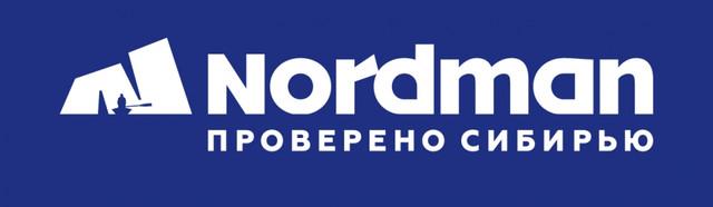 Обувь для рыбалки, охоты и сада Nordman