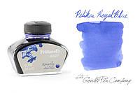 Pelikan Ink-30 - Чернила для перьевых ручек Pelikan
